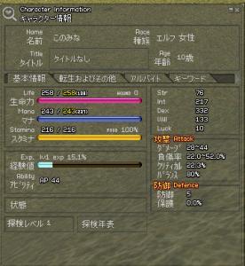 1_20090502015333.jpg