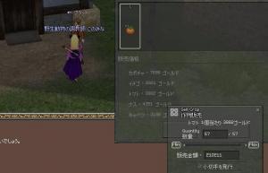 1_20090804011949.jpg