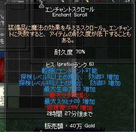 1_20090928014935.jpg