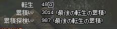1_20091019001707.jpg