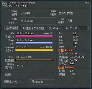 2_20091003235838.jpg