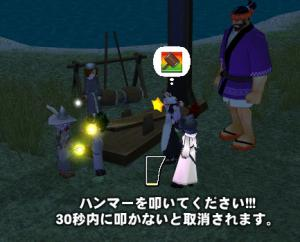 3_20090526012127.jpg