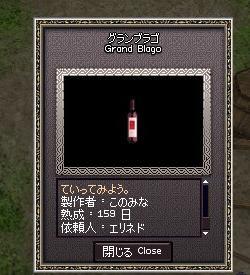 3_20090728003930.jpg