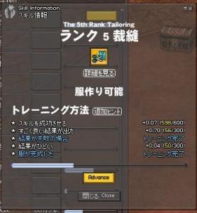 3_20090821011641.jpg