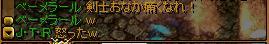 RedStone 09.06.21[02]5341