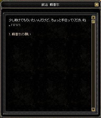 20060831114619.jpg