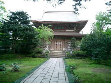 daijixyouji