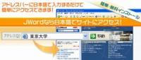 写真-home_index_2005062901_1_2