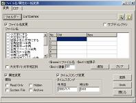 写真-DSマルチメディアプレイヤーFatrex