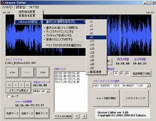 写真-Groove Cutter gcmain.jpg