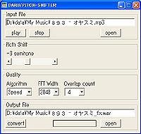 写真-daru_pitchshift_1s.jpg
