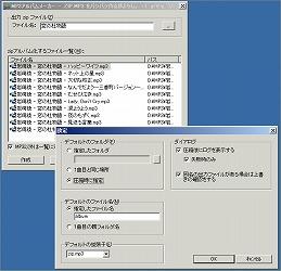 写真-MP3アルバムメーカー okiniiri_1r.jpg