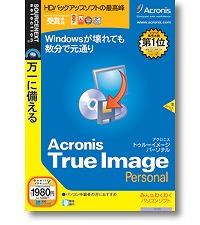 写真-Acronis True Image Personal 610866_ll.jpg