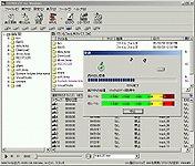 写真-CD2WAV32-cd2wav32_s.jpg