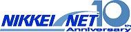 写真-日経 logo.jpg