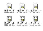 写真-Win高速化 PC+3.jpg