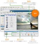 画像管理ソフト Picasa screenshot.jpg