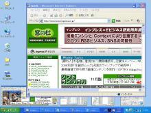 写真-最小化したウインドウをデスクトップに置く ThumbWin1r.jpg