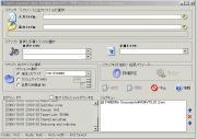 写真-変換 - AutoGK - 16 本体.jpg