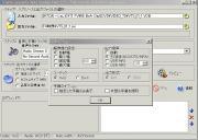 写真-変換 - AutoGK - 20 本体.jpg