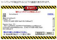 X-Cleaner3 マイクロスキャナ 11.jpg