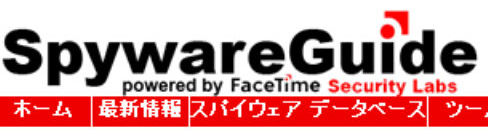X-Cleaner4 マイクロスキャナ 01.jpg