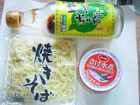 簡単冷麺1DSC00116.jpg