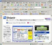 photo-Sleipnir-top.jpg