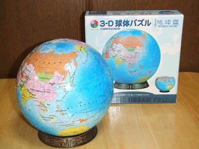 20060503202152.jpg