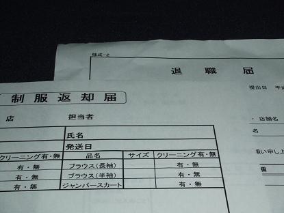 20060830200843.jpg