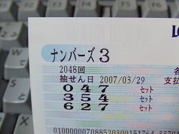 20070329202928.jpg