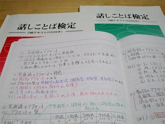 20071109163102.jpg