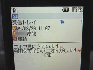 090320a.jpg