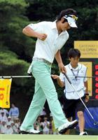 20090626-00000509-sanspo-golf-thum-000.jpg