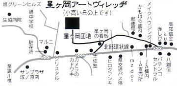 hoshigaoka01.jpg