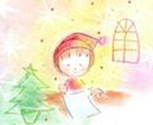 【笑顔一番】クリスマスカード
