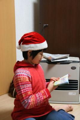 【クリスマス】ひろサンタ