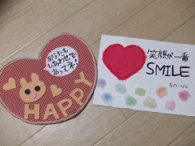 【カード】ハッピー&スマイル