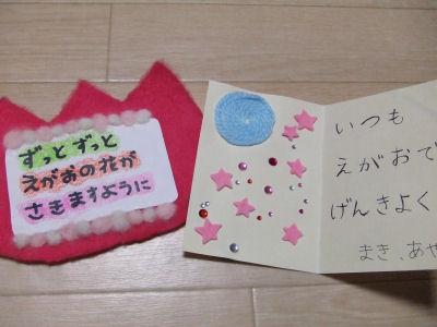【カード】チューリップ