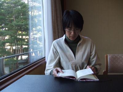 読書中由美子