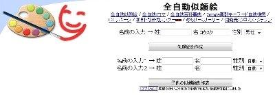 https://blog-imgs-18-origin.fc2.com/k/o/s/kosstyle/zenjidou-scrn.jpg