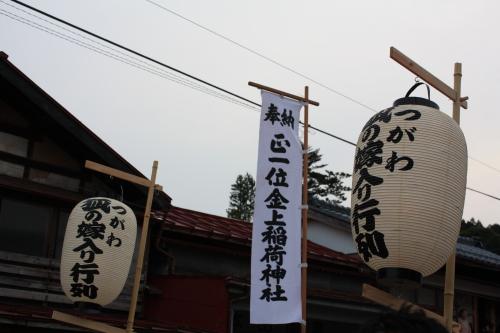 bu-18920001.jpg
