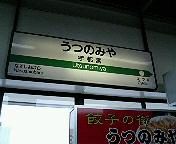 20060326135707