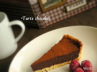 生チョコタルト1
