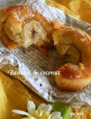 バナナとココナッツのタルト3