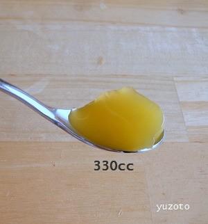 粉ゼラチン330cc