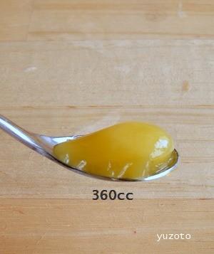粉ゼラチン360cc