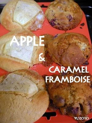 りんごとキャラメルフランボワ