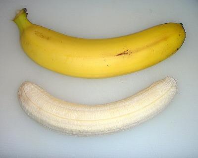 曲がりバナナ