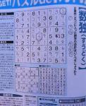 P506iC0030212131.jpg
